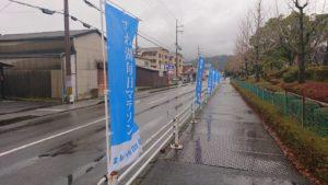 びわ湖毎日マラソン1